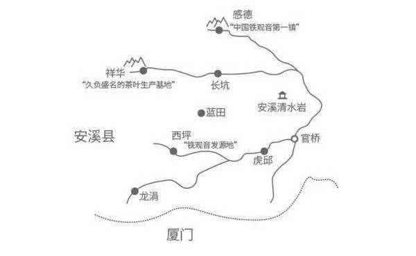 安溪铁观音主要产区